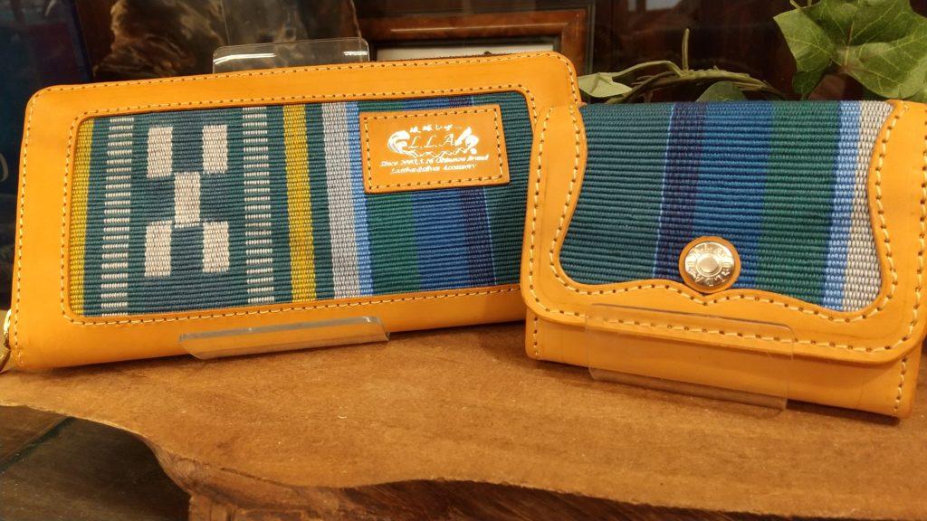 ミンサー財布