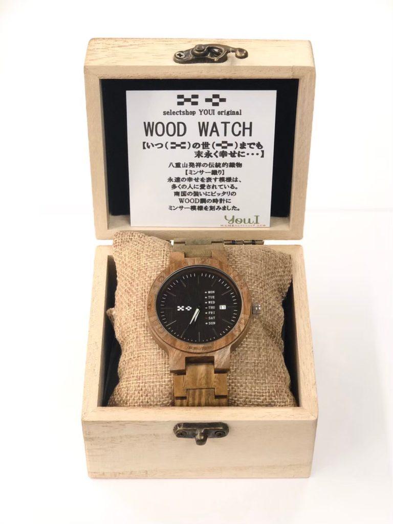 ミンサー柄のウッド時計